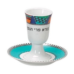 Wine Cup (Only Wine Cup)