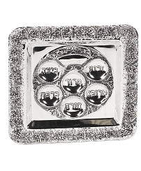 Silverplated Passover Plate