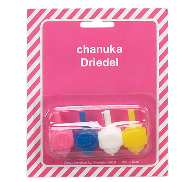 Plastic Dreidels (Set of 12)