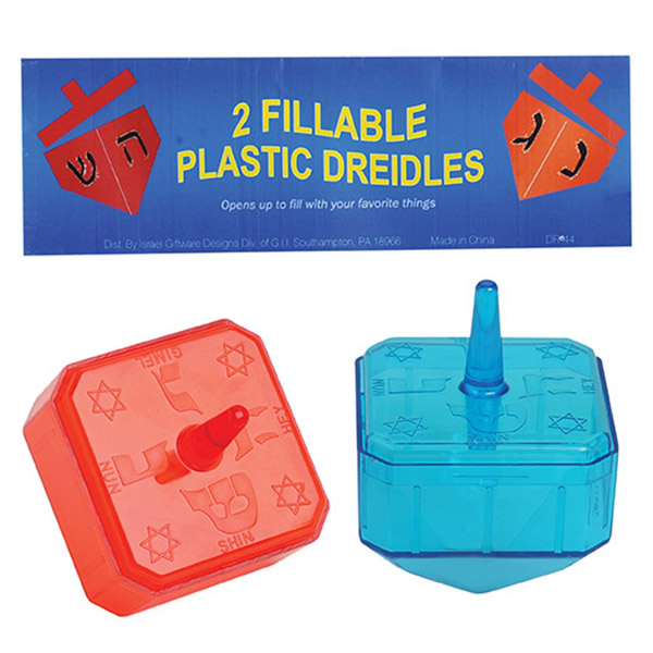 Fillable Dreidels (Set of 12)