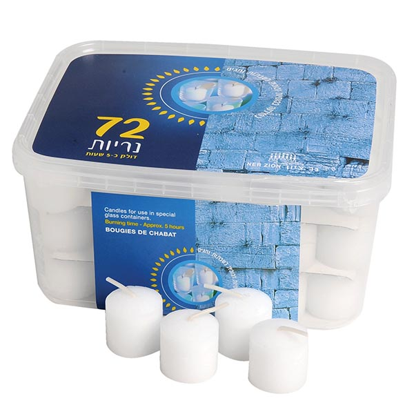 Shabbat Candles (case of 12 boxes)