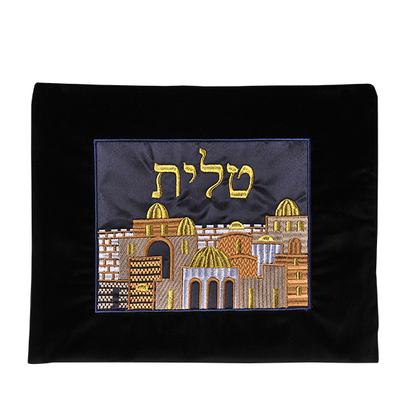 Talis and Tefilin Bag Sets