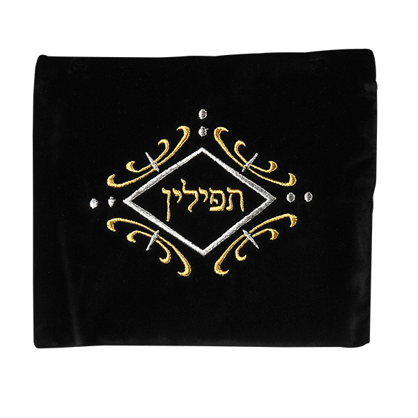 Tefilin Bag