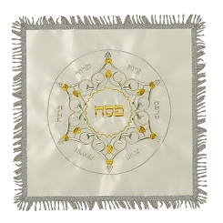 Square Matzah Cover