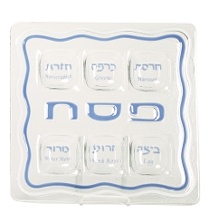 Fused Glass Seder Plate