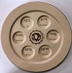 Bisque Color Seder Plate